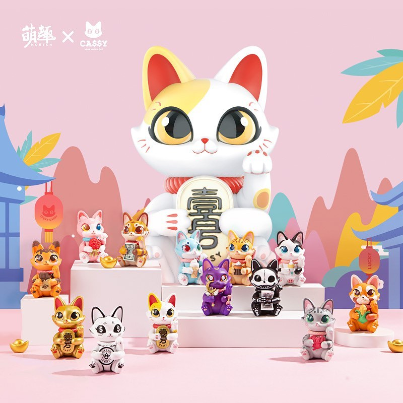 ActionCity Live: CASSY The Fortune Cat - Case of 12 Blind Boxes - ActionCity