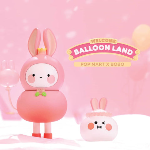 ActionCity Live: Pop Mart Bobo And Coco Balloon Land Series - Case of 12 Blind Boxes - ActionCity