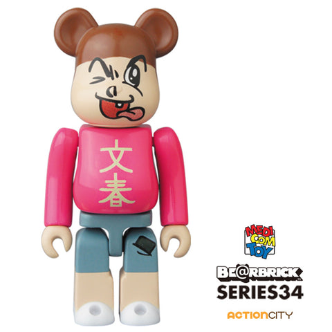 BE@RBRICK  Series 34 - Hero