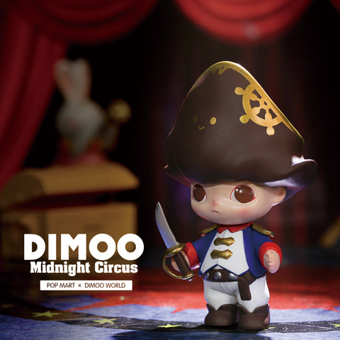 Pop Mart Dimoo Midnight Circus Series - Case of 12 Blind Boxes
