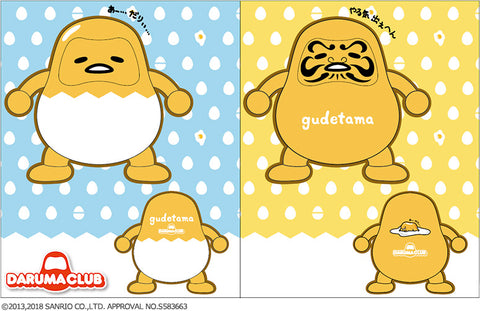 Bandai, Tamashii Nations' Daruma Club GUDETAMA Limited Edition Collectible Art Toy