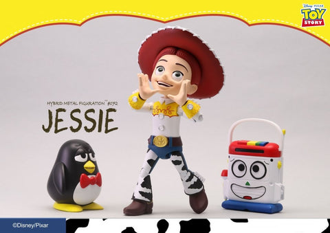 [Toy Story 4 Collection] HMF#072 Jessie Toy | Action City Singapore