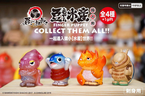 Chino Lam Finger Pupper Ver. 1 - Case of 4 + 1 collectibles