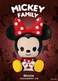 Popmart Disney Sitting Series 1 Mickey Family  - Case of 12 Blind Boxes - ActionCity