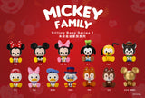 ActionCity Live: Popmart Disney Sitting Series 1 Mickey Family  - Case of 12 Blind Boxes - ActionCity