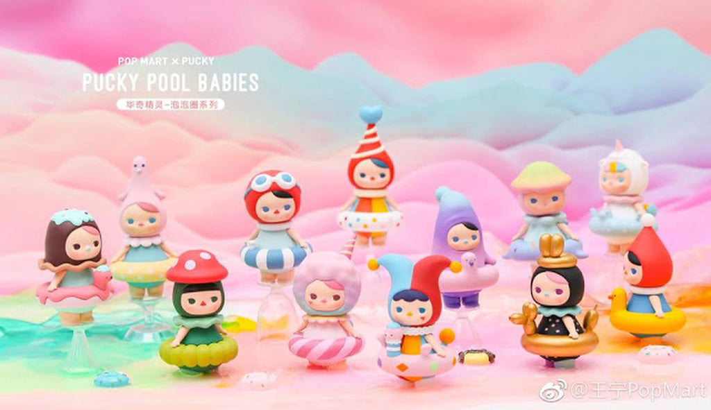 Pop Mart Pucky Pool Babies Series - Case of 12 Blind Boxes - ActionCity