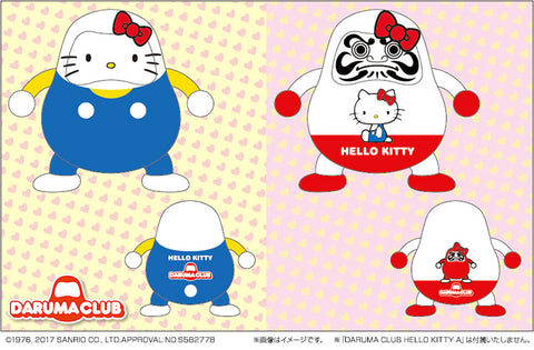 Bandai, Tamashii Nations' Daruma Club HELLO KITTY Limited Edition Collectible Art Toy