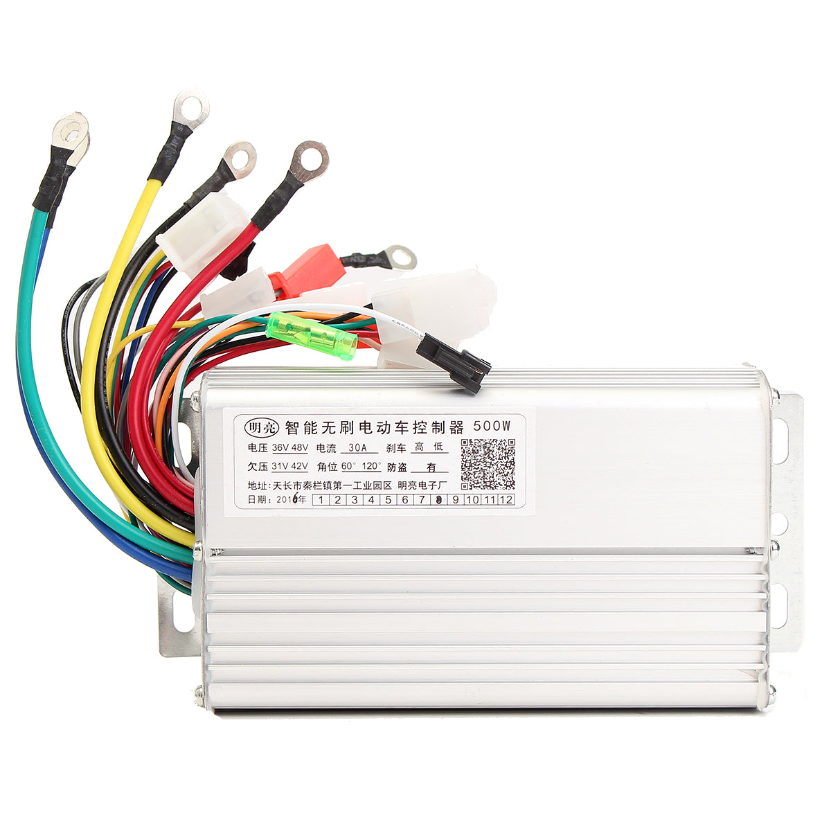 Dc 12v 24v 36v 500w Brushless Motor Controller Hall Balanced Pwm Speed For 300w Cnc Spindle Kits Support Ac And 48v 30a Electric Scooters Bike