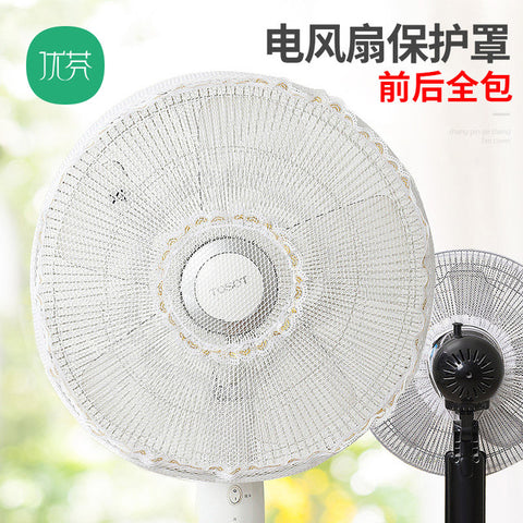 Youfen Fan Appliance Dust Cover Children Anti-pinch Security Protection Mesh Dust Cover Fashion Dust Jacket