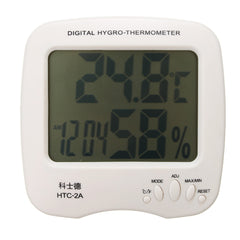 LCD Dispaly Digital Indoor Temperature Thermometer Humidity Hygrometer Monitor