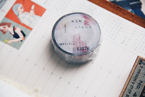 Yohaku Original Washi Tape- Nuance