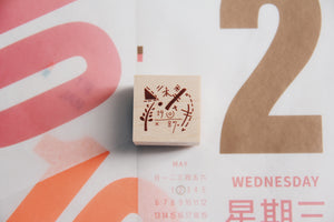 ncnc Original Japanese Rubber Stamp Vol. 2 No. 1