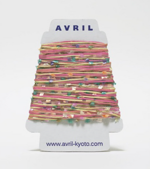 Avril Yarn Peracone No. 54