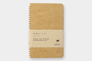 MD Spiral Ring A6 Camel Notebook