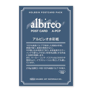 Holbein Albireo Watercolour Postcard Pack
