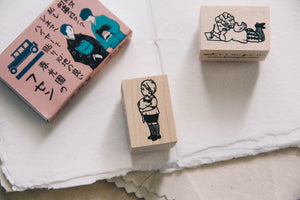 Little Boy & Cat Rubber Stamp