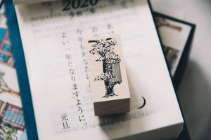 Village by the Oaktree: Forest Tree House Base Rubber Stamp