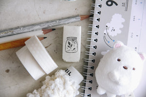 Black Milk Project Rubber Stamp - Mini Jar: Leaf