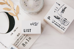 Yohaku Original Rubber Stamp - List (S-07)