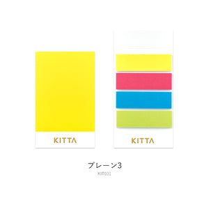 KITTA Washi Tape -KIT031 Plain 3