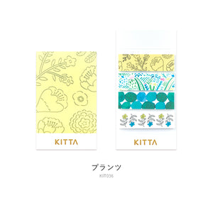 KITTA Washi Tape -KIT036 Plants