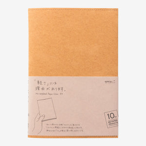 md paper cover 10th anniversary a5 light brown smidapaper