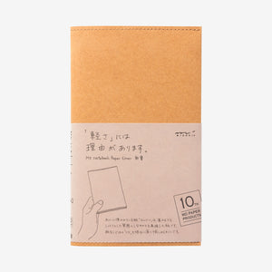 MD Paper Cover - 10th Anniversary - B6 Slim Light Brown