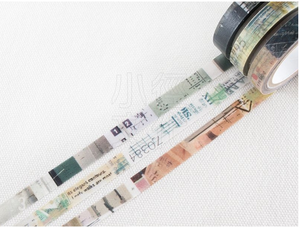 Chamil Garden Season Colour Washi Tape- Kuchiba  (MTW-CH286)