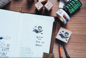 "Eileen Tai x zinecity Fly with me ""带你飞"" Rubber Stamp"