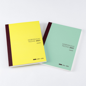 Hobonichi Techo 2021 Cousin Avec - Book only (A5)