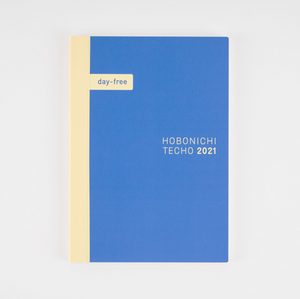 Hobonichi Techo 2021 Cousin Day Free- Book only (A5)