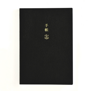 Hobonichi Techo 2021 Planner - Book only (A6)