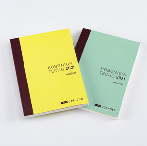 Hobonichi Techo 2021 Avec Planner (A6) 6 Month-2 book set