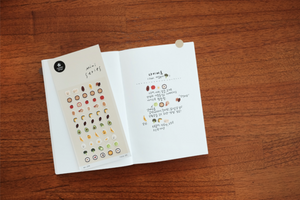 Suatelier Mini Series Stickers- Food .03