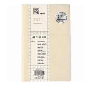 Kokuyo 2021 Jibun Techo Mini Diary Pale-B6 Slim-Matte Cream