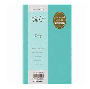 Kokuyo 2021 Jibun Techo Mini Diary Lite-B6 Slim-Light Blue