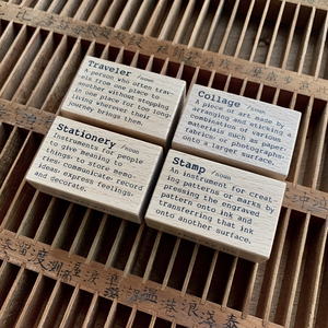 Liberty Dictionary Series 2 Rubber Stamps: Stationery, Stamp, Traveler, Collage (Set of 4)