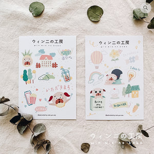 Bubu Sticker Sheets (Set of 2)