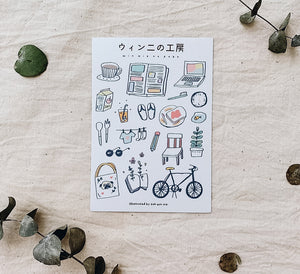Win Nie Daily Living Sticker Sheet