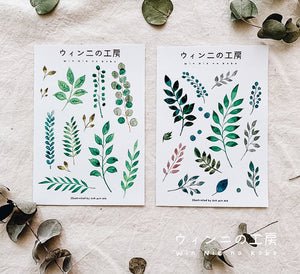 Watercolour Leaves Sticker Sheets (Set of 2)