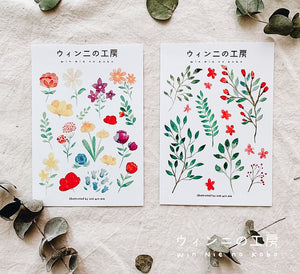 Watercolour Flowers Sticker Sheets (Set of 2)