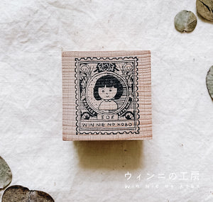 Win Nie Stamp Rubber Stamp