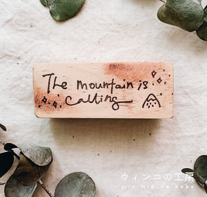 The Mountain is Calling Rubber Stamp