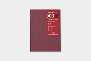 Traveler's Notebook Refill - Passport Size - 003 Blank