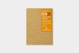 Traveler's Notebook Refill - Passport Size - 010 Kraft Paper Folder