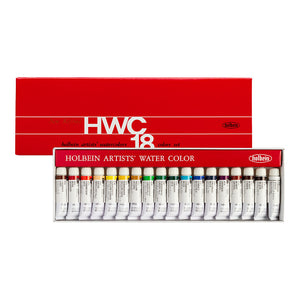 Holbein Artists' Watercolor Series 18 Color Set - 5ml