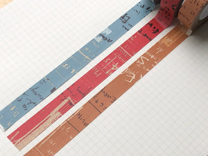 Classiky Graffiti B Red Washi Tape (15mm x 15m)