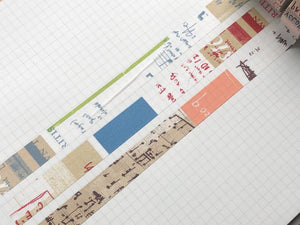 Classiky Graffiti A Pink Washi Tape (15mm x 15m)