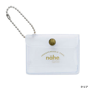 Nähe General Purpose Case - Mini (Clear)