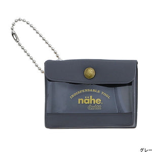 Nähe General Purpose Case - Mini (Grey)